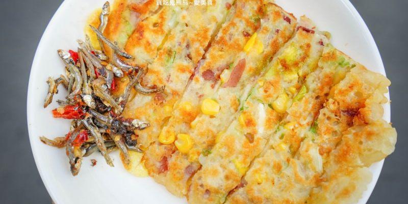 高雄早餐 阿梅早點-傳統麵漿蛋餅配小魚乾辣油最無敵的吃法