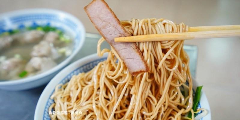 高雄鹽埕麵店 榮璋陽春麵-簡單卻不簡單的陽春麵與餛飩湯