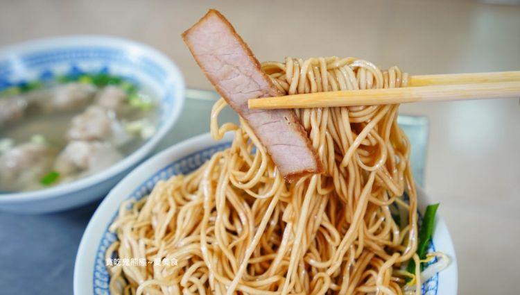高雄小吃 榮璋陽春麵-簡單卻不簡單的陽春麵與餛飩湯