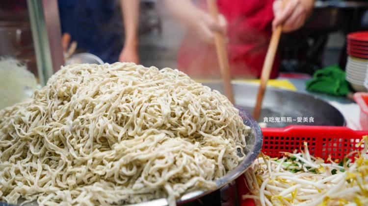 高雄陽春麵 光華鹽水意麵-很韌麵條搭配會回味的肉燥,好吃到嫑嫑