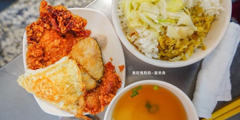 高雄便當 味津排骨大王-綜合飯好方便,排骨魚排雞腿通通搞定