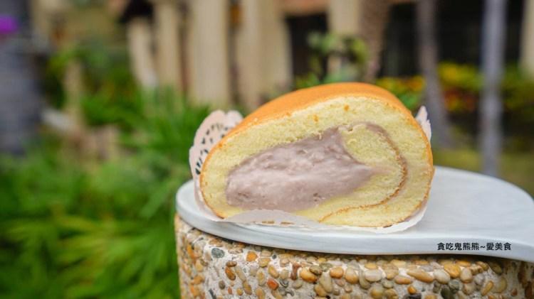 高雄蛋糕 逸品手作烘焙-芋見你真好,料多實在CP值高,呀~好芋頭呀!
