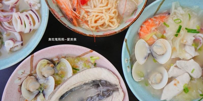 高雄海鮮粥 品川海鮮粥-新鮮海產漁港直送,大骨與蔬菜熬煮湯頭,欲罷不能的好喝(已歇業)