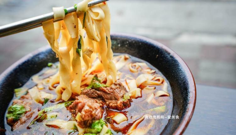 高雄牛肉麵 黃家牛雜湯-辣蔥燒牛肉麵好正點,台灣溫體牛熱炒份量足又不貴