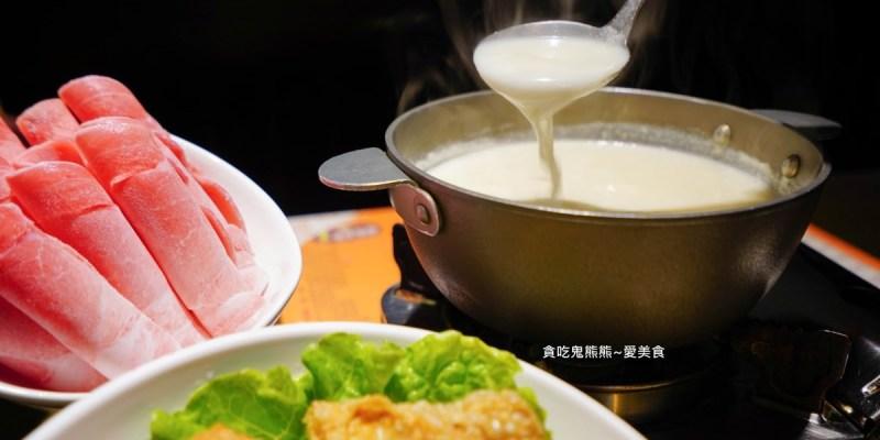高雄苓雅火鍋 自然橙創意鍋物-新推出暖上心頭多種雞膳鍋,清爽順口牛奶鍋,能喝的麻辣鍋(已歇業)