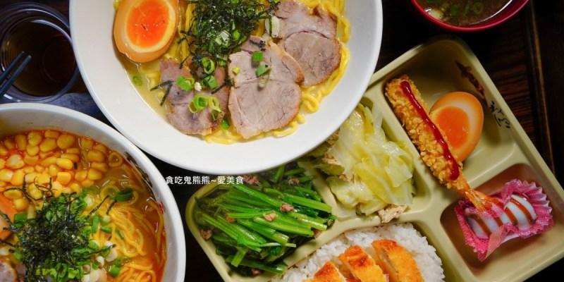 高雄拉麵 神座拉麵建工店-75元能吃到麵多又有三塊叉燒肉的拉麵