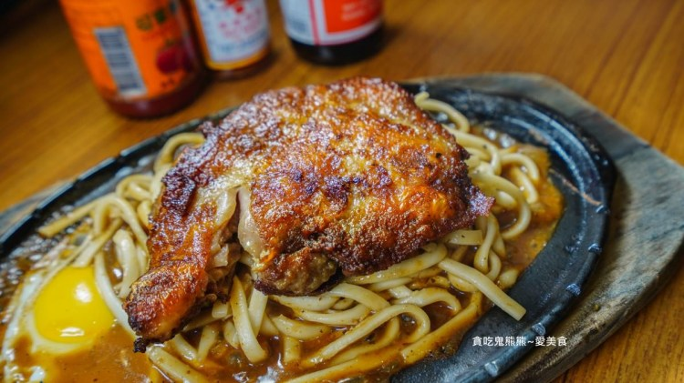 高雄美食 秋庭牛排-原塊肉無嫩精吃的更安心,特調香辣醬,辣得過癮