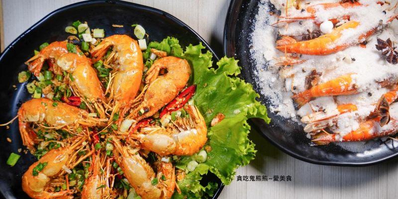 高雄美食 蝦大將鮮蝦料理-現撈現做新鮮蝦料理