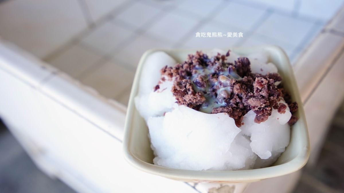 高雄美濃區美食 東門冰菓室-柑仔店內的香蕉冰,樸實不過甜