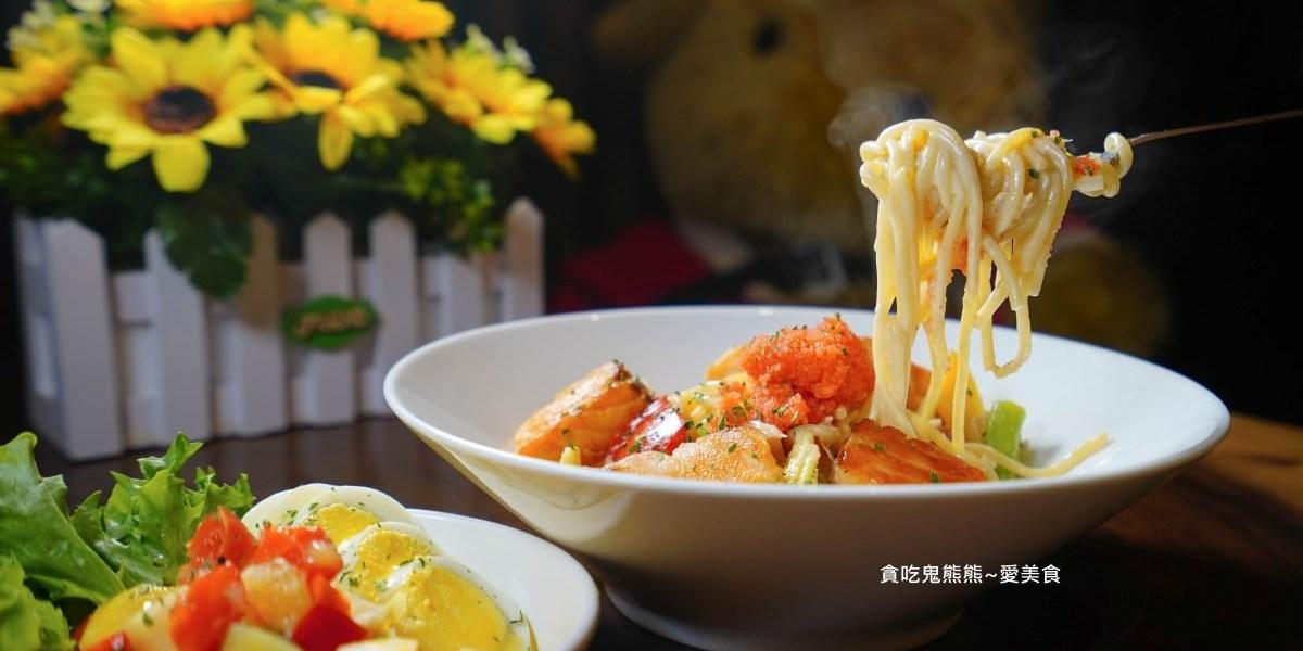 高雄鳳山區美食 人生風景cafe-用心做料理,高CP值餐廳推薦