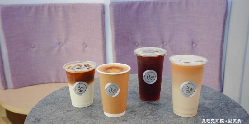 高雄苓雅區咖啡 轉轉咖啡-頂級咖啡機卻提供銅板消費的好咖啡