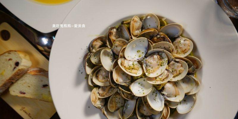 高雄美食 夜坡義大利餐廳明華店-多到爆炸的蛤蜊,肥美的小卷,高雄義式餐廳推薦