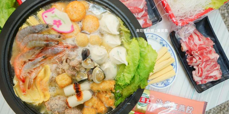 高雄三民火鍋 阿嬤石頭火鍋-安心喝自然好湯頭,人情味滿的火鍋店