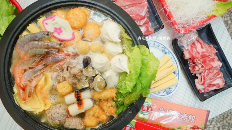 高雄火鍋 阿嬤石頭火鍋-安心喝自然好湯頭,人情味滿的火鍋店