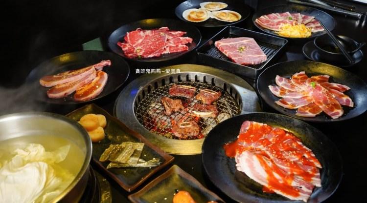 高雄新興區燒肉吃到飽 老爺燒肉高雄店-火烤兩吃頂級食材468-568-688元吃到飽