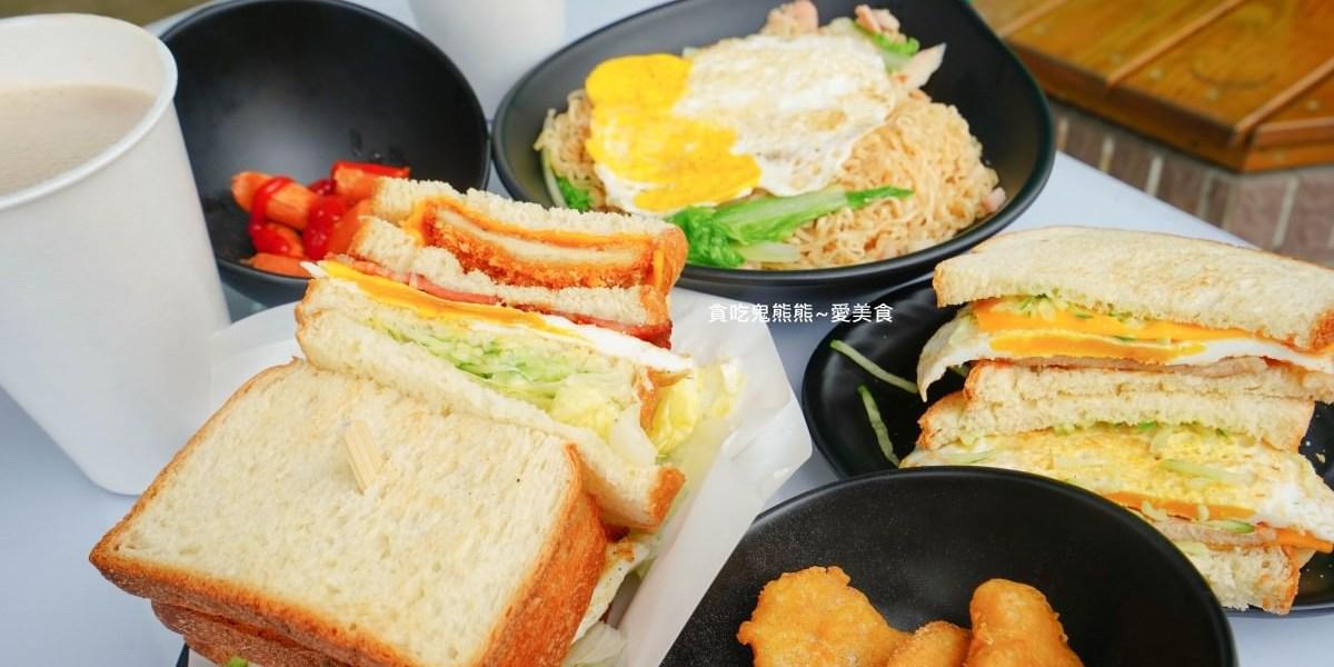 高雄鳳山區早午餐 沐ㄇㄨˋ早午餐- Brunch就是該這樣簡單、美味