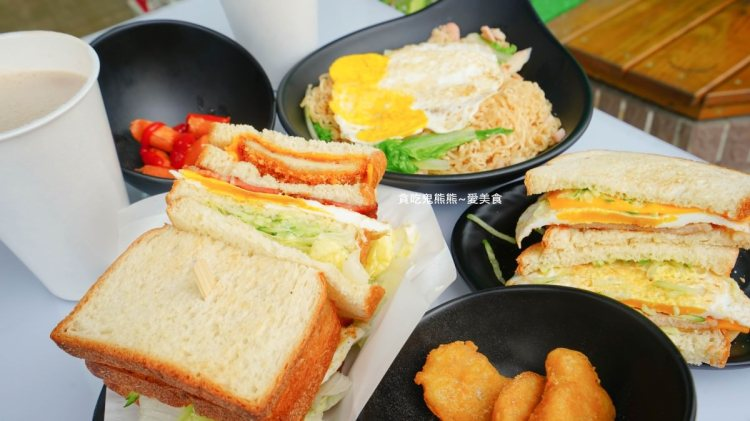 高雄早午餐 沐ㄇㄨˋ早午餐- Brunch就是該這樣簡單、美味