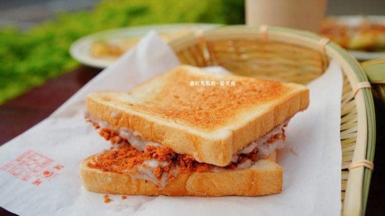 高雄早午餐 Hen好初&鍋燒、蛋餅、吐司專賣店-芋見好心情