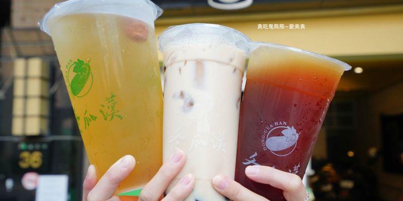 高雄三民區飲料 冬瓜漢民族店-透心涼古早味冬瓜茶飲