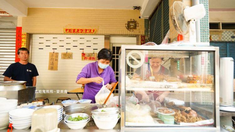 受保護的內容: 高雄陽春麵 阿好小琉球古早味麵店-肉燥香色香味俱全的乾麵乾粄條
