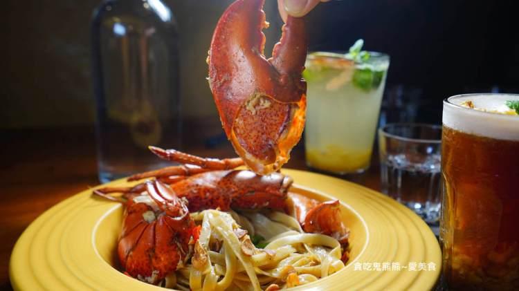 高雄義式餐廳 小義樓 Mini Trattoria-全新菜單,波士頓龍蝦寬麵 氣派登場