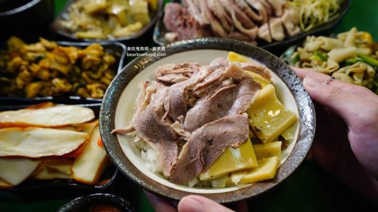 高雄美食 林佳慶傳統鵝肉店-鵝肉細嫩有勁,熬煮10小時鵝骨高湯好下飯
