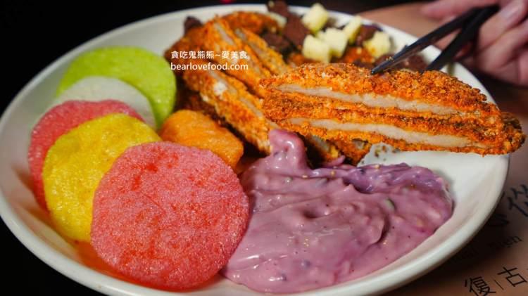 高雄美食 懷念從前復古概念餐廳-創意台菜料裡