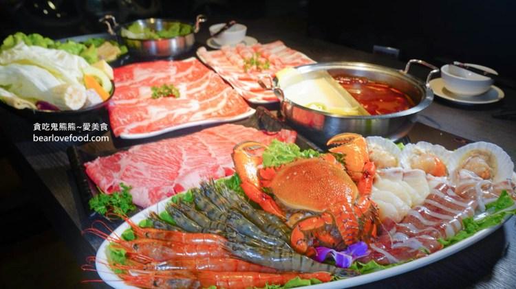 高雄鼓山火鍋 舞古賀鍋物專門店-鼎食三人海陸套餐澎派上市,開吃啦
