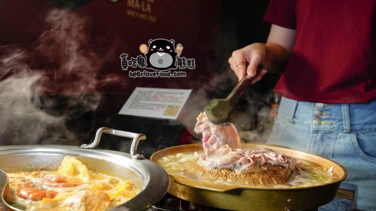 高雄吃到飽 饌麻辣頂級鴛鴦火鍋-謝師宴推薦,火鍋+銅盤烤肉吃到飽