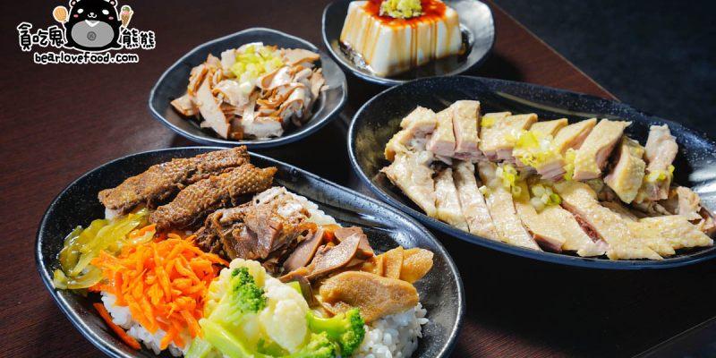 高雄鴨肉飯 劉家鴨肉魯飯-滷鴨肉便當很涮嘴,鹹水鴨吃過就想念(已歇業)