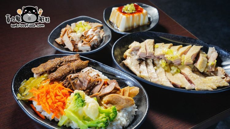高雄鴨肉飯 劉家鴨肉魯飯-滷鴨肉便當很涮嘴,鹹水鴨吃過就想念