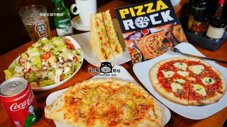 高雄披薩 Pizza Rock 左營富民店-披薩餃Q勁口感內容很實在,蒜味橄欖油,陳年葡萄酒油醋增添美感