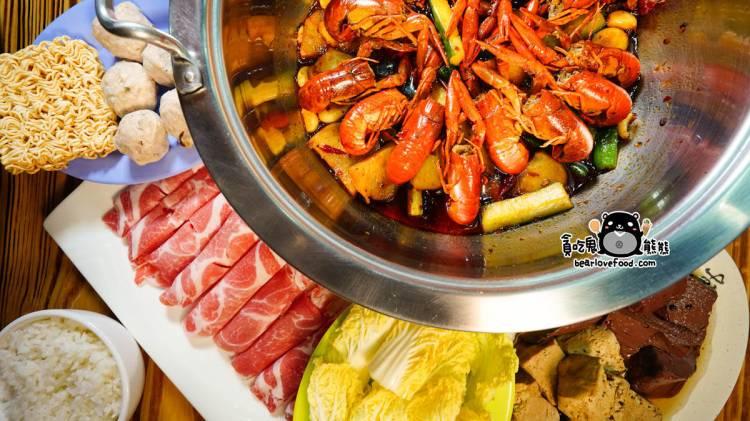 高雄麻辣鍋 川辣道麻辣鍋物-原料來自於中國,正港麻辣鮮香的麻辣小龍蝦鍋