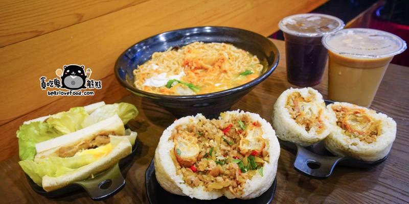 高雄三民早午餐 五分鐘找餐-份量實在飯丸,必吃新鮮海鮮泡菜鍋燒麵