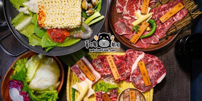 高雄韓國料理 娘子韓食居食屋高雄美術館加盟店-上班苦悶需要下班吃烤肉多喝幾杯