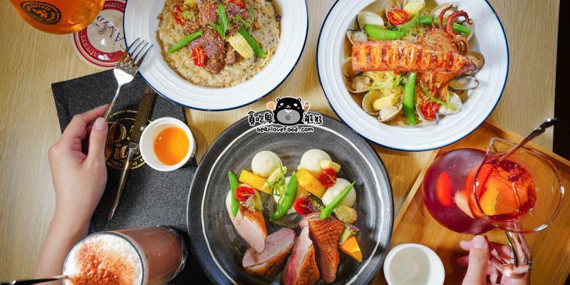 高雄義式餐廳 Piano56慢食悠活義式料理-從開胃小點,主餐一直到甜點飲料都讓人意猶未盡
