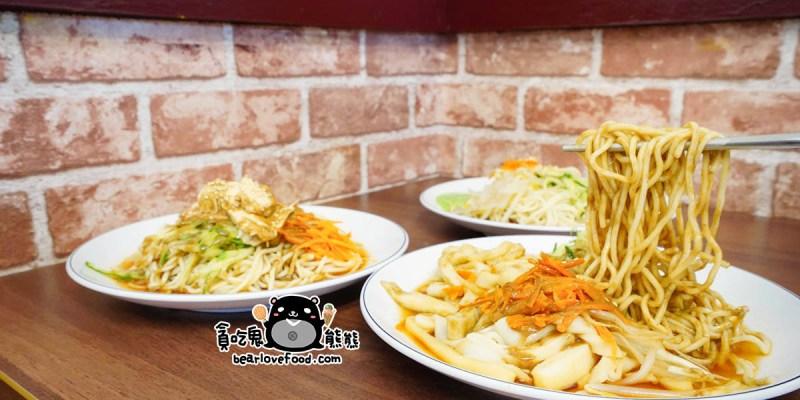 高雄左營區美食 薇台南二空涼麵-真材實料無化學添加,安心吃涼麵