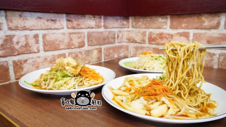 高雄左營美食 薇台南二空涼麵-真材實料無化學添加,安心吃涼麵