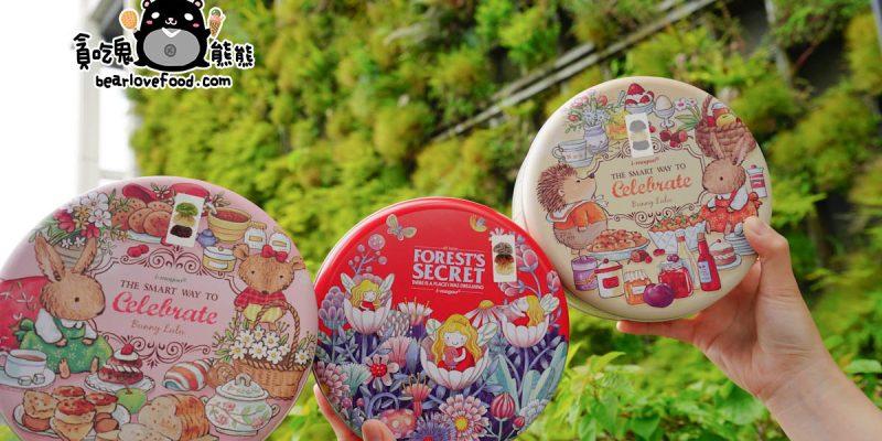 高雄餅乾  愛威鐵盒餅乾-不只外貿協會,禮物盒有美貌也有內涵