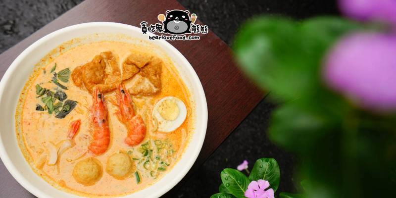 高雄苓雅區麵店 三京食堂-南洋蟹醬涼麵與新加坡叻沙麵還有泰式綠咖哩麵,平價不失好味道