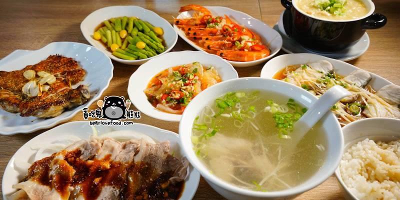 高雄左營區美食 來吃魚輕食料理左營旗艦店-健康鮮選擇
