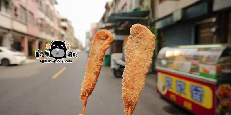 高雄前鎮炸肉片 家家香炸雞-CP值最高薄粉雞肉串