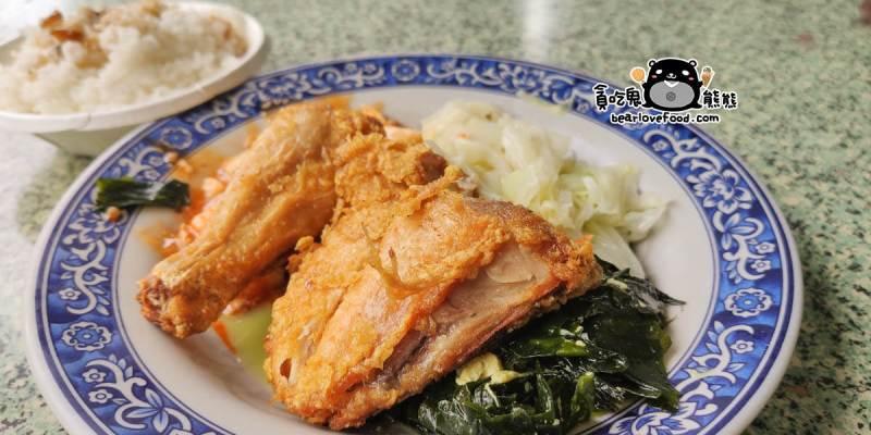 高雄左營區便當 一葉排骨-貴了點,雞腿肉小了點,但是配菜多肉好吃