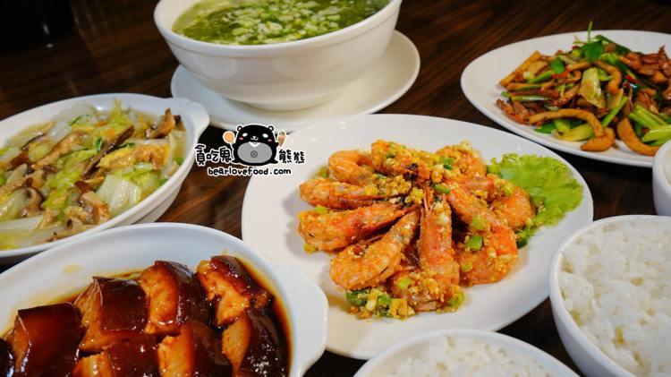 高雄鳳山區美食 三集家常菜-高雄合菜,中式料理,聚餐推薦