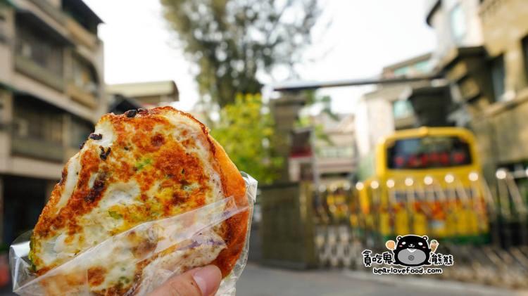 高雄三民區小吃 立志中學蔥肉餅-超便宜的阿嬤阿公加蛋蔥肉餅