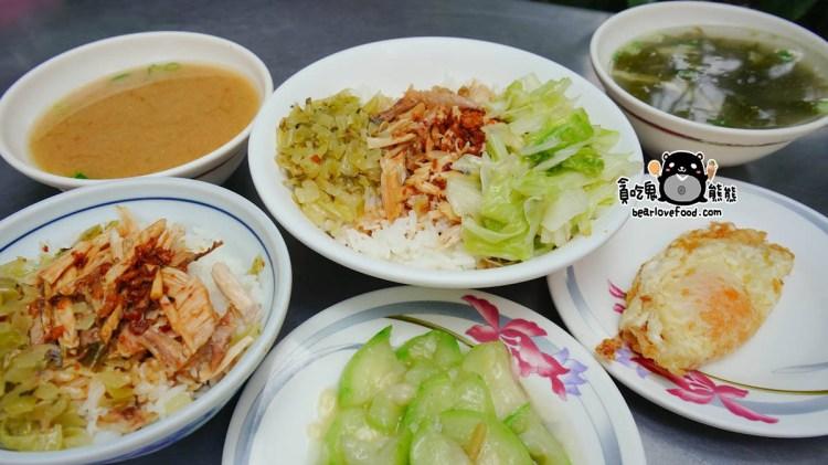 高雄三民區美食 嘉義火雞肉飯-正港用火雞肉,建興路老店