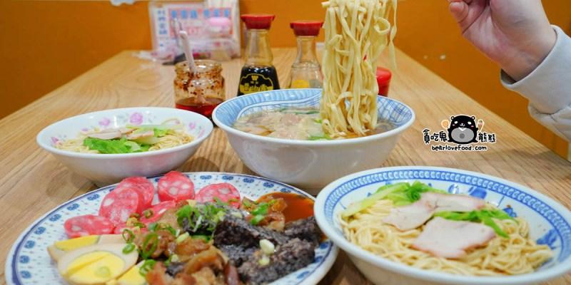 高雄三民區麵店 延慶街陽春麵-米蕊感很剛好古早豬油拌麵