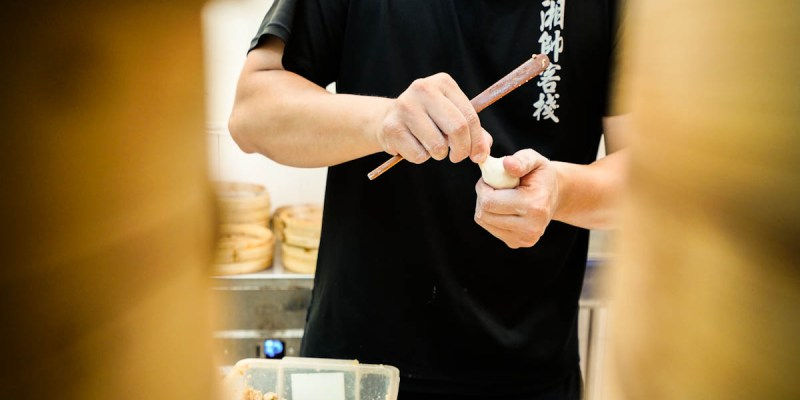高雄三民區湯包 湘帥-純手工,現點現擀現包現蒸現煎,美味無法檔
