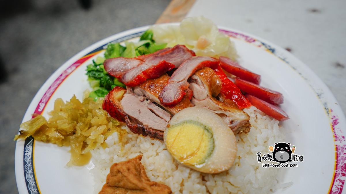 高雄三民區便當 吳記廣式燒臘-飯量夠配菜可以肉也多,好吃不貴的燒臘便當 - 貪吃鬼熊熊-美食/攝影/旅遊