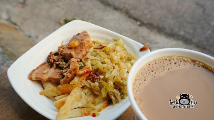 高雄三民區早餐 中都周早點-奇妙口味蛋餅滷肉豬皮酸菜,酷